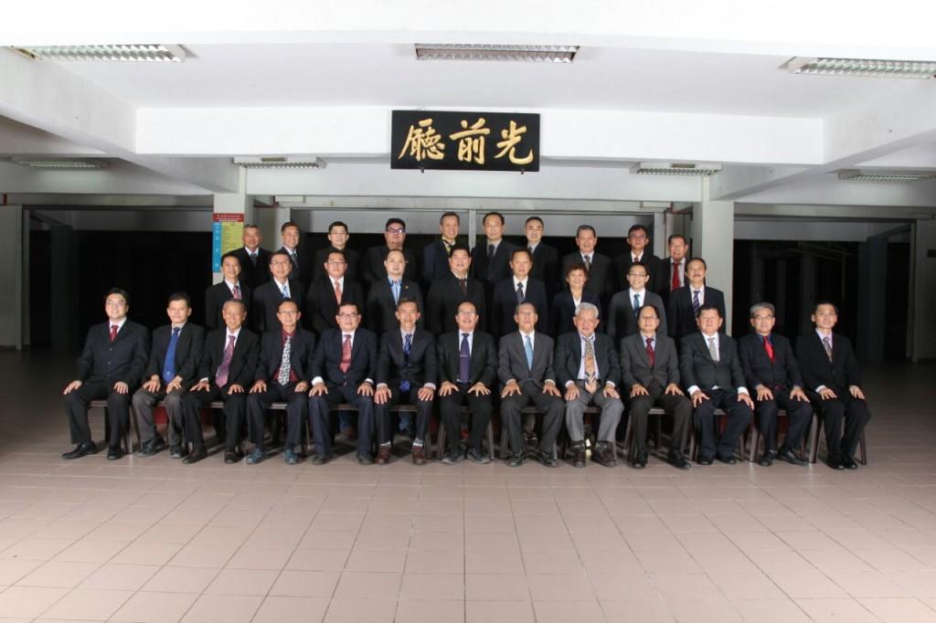 2016董事会合照