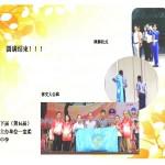 全柔华文独中球类赛活动录_页面_17