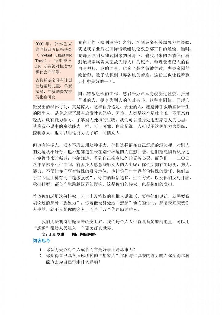 Microsoft Word - 12J.K_02