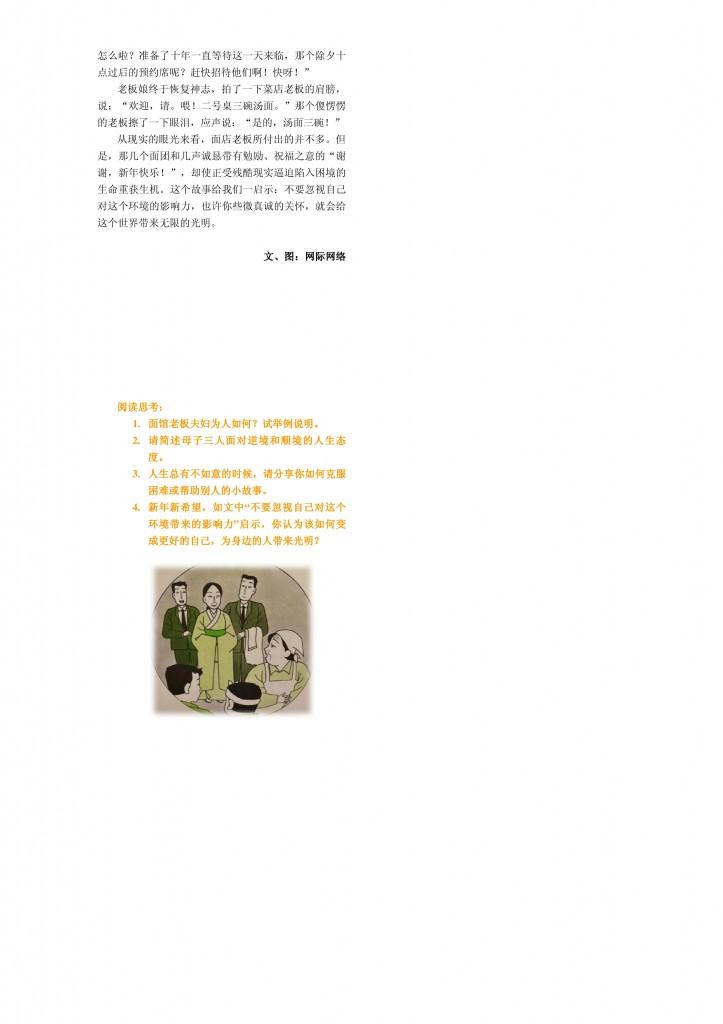 Microsoft Word - 17_03