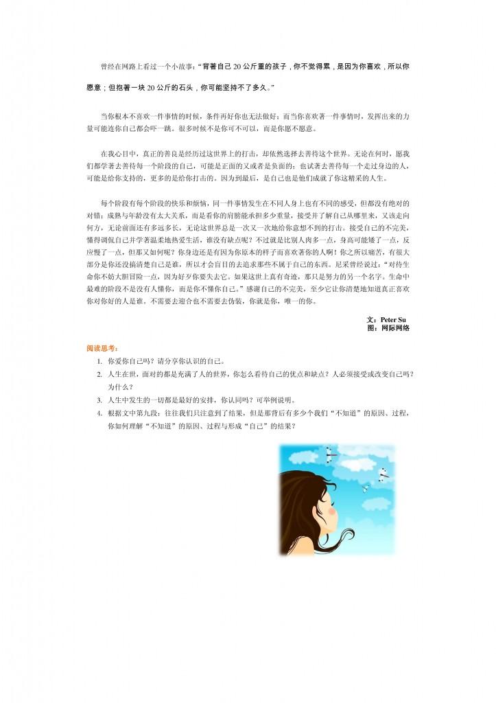 Microsoft Word - 46_02