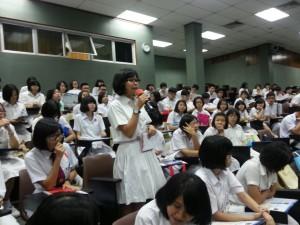 台湾国立政治大学排名图片1