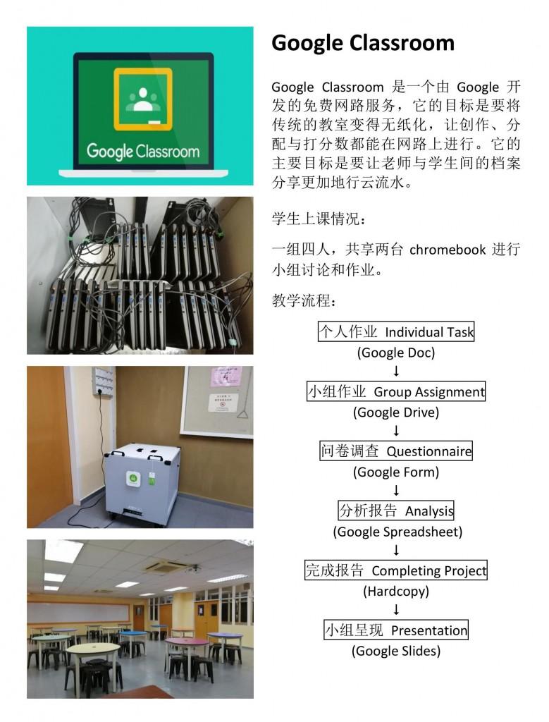 05_多媒体教学-page-002-1