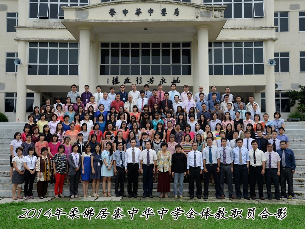 staff.dahezhao-2014