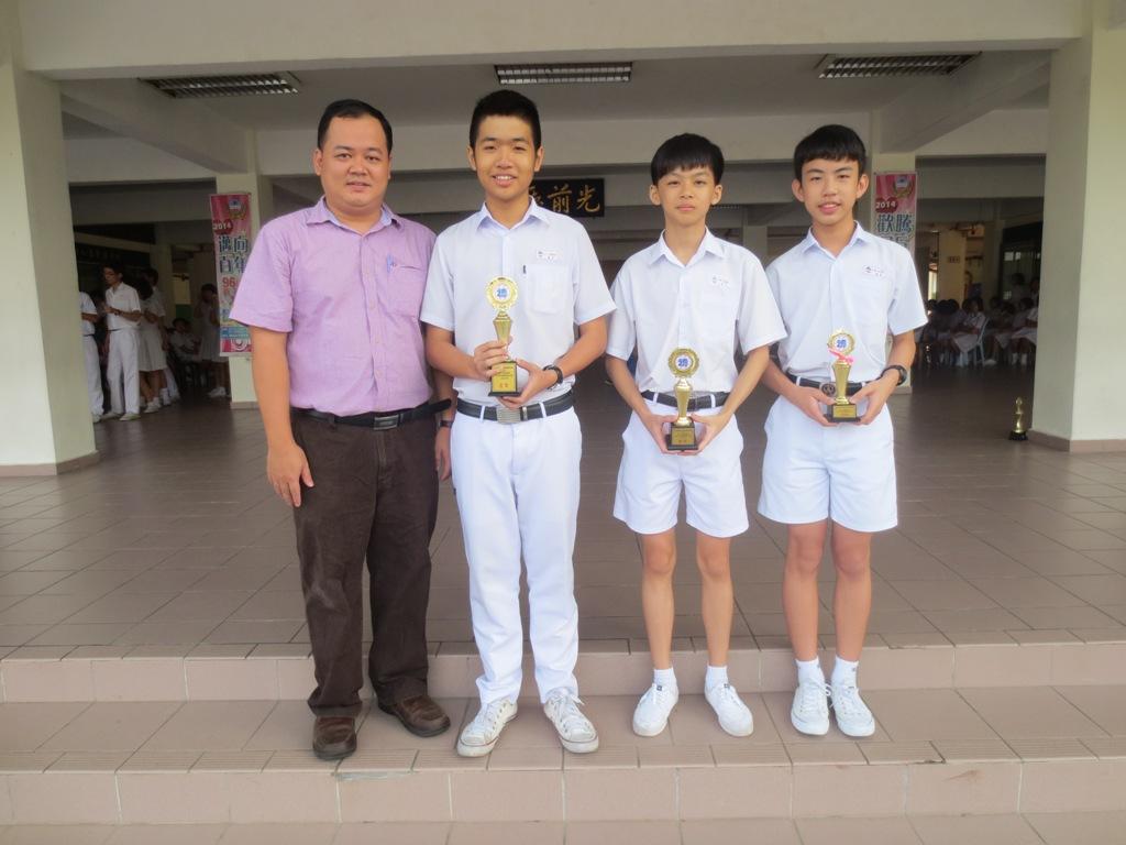 a居銮县中学华语道德演讲比赛书法比赛