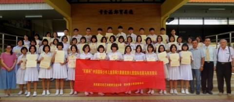 <天眼杯>中国国际少年儿童漫画大赛,本校是全马得奖最多的学校