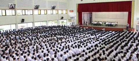 2017年开学典礼