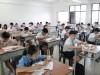2018年度初中一新生编班入学考试