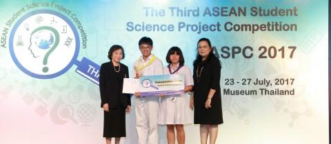 东南亚国家联盟学生科学作品赛, 本校获得安慰奖