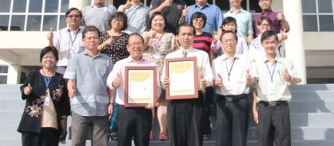 本校成功获得ISO9001:2015品质管理体系认证及证书