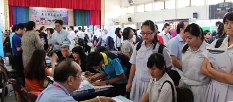 2019年高等教育资讯展, 9月6日本校举行