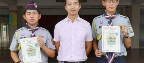 男童军林伟杰及范俊洋成功考获皇家童军勋章