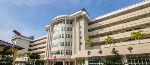 校庆嘉年华会展延至2021年7月举办