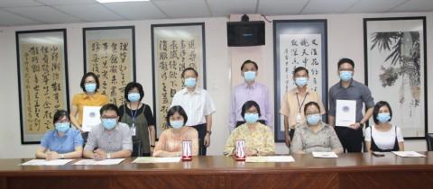 2020年华文独中海外侨民学校教师长期服务奖