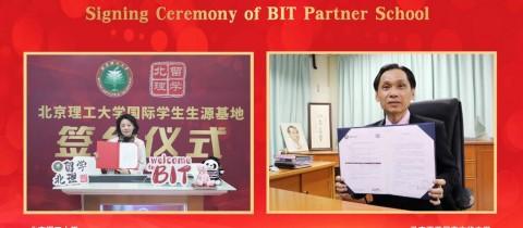 北京理工大学国际学生生源基地线上签约仪式
